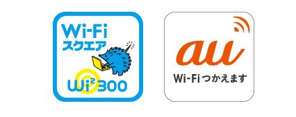 BIGLOBE_WiFi2