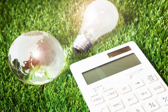 ビッグローブ光と電気とガス、セット割できるって知ってた?東京ガストリプル割