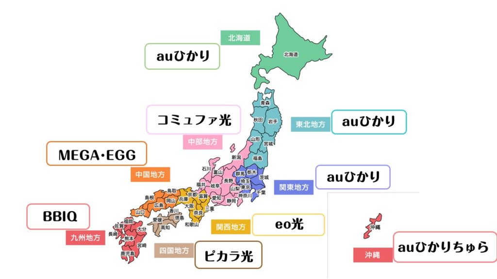 KDDI系列地図