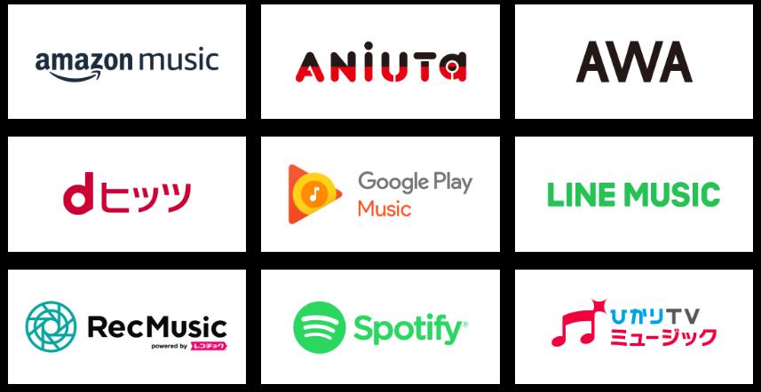 ocn_musicカウントフリー対象サービス